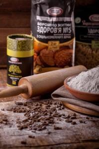 flour-707561_1280